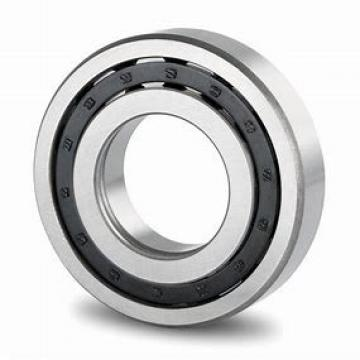 80 mm x 140 mm x 33 mm  NACHI NU 2216 E cylindrical roller bearings